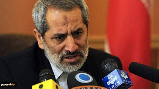 Risultati immagini per دادستان تهران